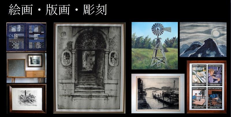 アート&彫刻