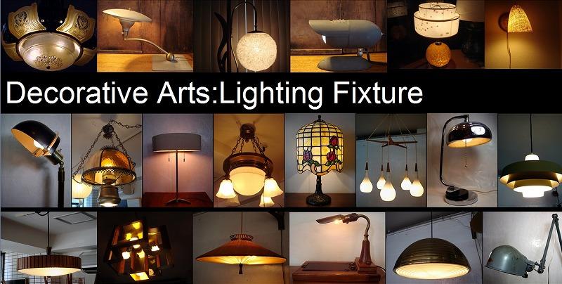 照明ランプ・ライティング